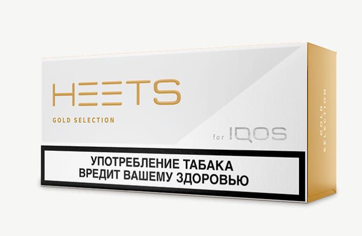 Блок сигарет купить новосибирск опт сигареты новосибирск купить